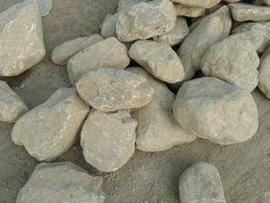 "Baltimore Supplier & Delivery 4-8"" Cobble Stone"